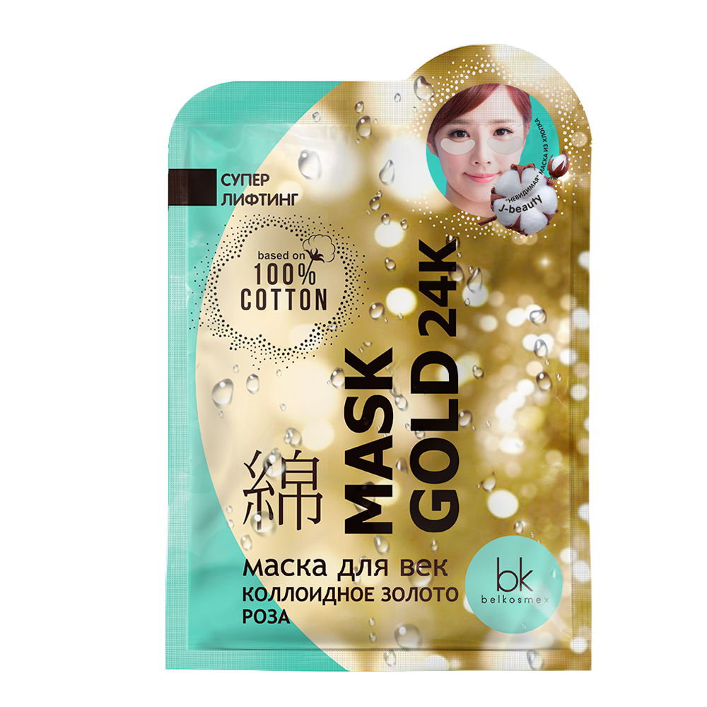 Маска для век J-BEAUTY MASK GOLD 24K