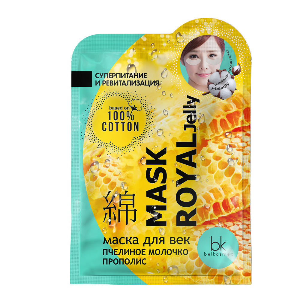 Маска для век J-BEAUTY MASK ROYAL jelly
